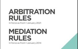ArbitrationRules2021_18.png